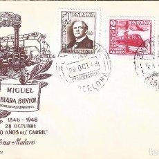 Timbres: EDIFIL 1037-1039 CENTENARIO DEL FERROCARRIL 1948. SOBRE MATASELLOS ESPECIAL FECHADO EL 29-10-1948.. Lote 194763271