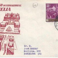 Sellos: PRIMER CONGRESO INTERNACIONAL DE FILATELIA BARCELONA 1960. SOBRE CON MATASELLOS ESPECIAL.. Lote 194767902