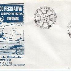 Sellos: EXPOSICIÓN DE FILATELIA DEPORTIVA BARCELONA 1958. SOBRE CON MATASELLOS ESPECIAL.. Lote 194768082