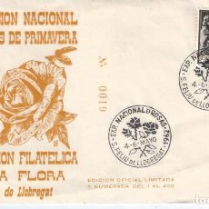 Sellos: VI EXPOSICIÓN FILATÉLICA TEMA FLORA. SAN FELIU DE LLOBREGAT 1962. SOBRE CON MATASELLOS ESPECIAL.. Lote 194768397
