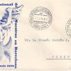 Sellos: XXVI FERIA INTERNACIONAL DE MUESTRAS DE BARCELONA 1958. SOBRE CON MATASELLOS ESPECIAL.. Lote 194769072