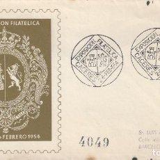 Sellos: II EXPOSICIÓN FILATÉLICA. CÁCERES 1954. SOBRE CON MATASELLOS ESPECIAL.. Lote 194769450