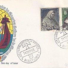 Sellos: EXPOSICIÓN FILATÉLICA DE LA MERCED. BARCELONA 1963. SOBRE PRIMER DÍA.. Lote 194770471