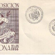 Sellos: IV EXPOSICIÓN FILATÉLICA Y NUMISMÁTICA. BADALONA 1956. SOBRE CON MATASELLOS ESPECIAL.. Lote 194770636