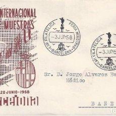 Sellos: XXVI FERIA INTERNACIONAL DE MUESTRAS. BARCELONA 1958. SOBRE CON MATASELLOS ESPECIAL.. Lote 194770796