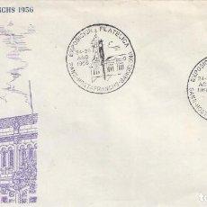 Sellos: II EXPOSICIÓN FILATÉLICA SANS-HOSTAFRANCHS. BARCELONA 1956. SOBRE CON MATASELLOS ESPECIAL.. Lote 194774775
