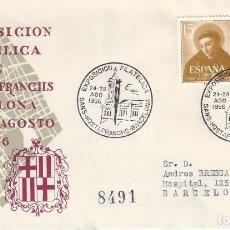 Sellos: II EXPOSICIÓN FILATÉLICA SANS-HOSTAFRANCHS. BARCELONA 1956. SOBRE CON MATASELLOS ESPECIAL.. Lote 194774873