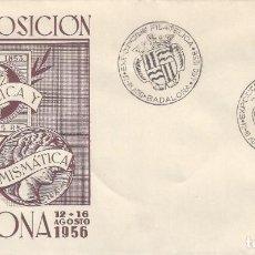 Sellos: IV EXPOSICIÓN FILATÉLICA Y NUMISMÁTICA. BADALONA 1956. SOBRE CON MATASELLOS ESPECIAL.. Lote 194775048