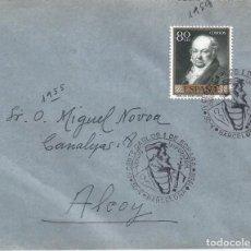 Sellos: IV CENTENARIO CARLOS I DE ESPAÑA. BARCELONA 1958. SOBRE CON MATASELLOS ESPECIAL.. Lote 194775785