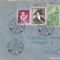 Sellos: EXPOSICIÓN FILATÉLICA DEPORTIVA. BARCELONA 1958. SOBRE CON MATASELLOS ESPECIAL.. Lote 194775977