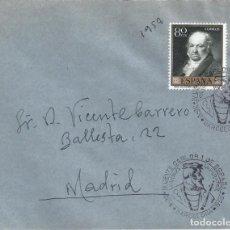 Sellos: IV CENTENARIO CARLOS I DE ESPAÑA. BARCELONA 1958. SOBRE CON MATASELLOS ESPECIAL.. Lote 194776137