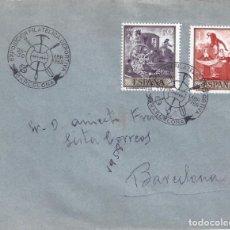 Sellos: EXPOSICIÓN FILATÉLICA DEPORTIVA. BARCELONA 1958. SOBRE CON MATASELLOS ESPECIAL.. Lote 194777188