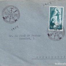 Sellos: EXPOSICIÓN FILATÉLICA DEPORTIVA. BARCELONA 1958. SOBRE CON MATASELLOS ESPECIAL.. Lote 194777608