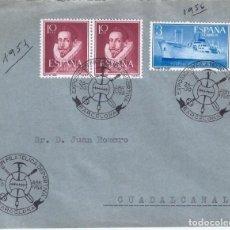 Sellos: EXPOSICIÓN FILATÉLICA DEPORTIVA. BARCELONA 1958. SOBRE CON MATASELLOS ESPECIAL.. Lote 194777872