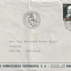 Sellos: IV CENTENARIO CARLOS I DE ESPAÑA. BARCELONA 1958. SOBRE CON MATASELLOS ESPECIAL.. Lote 194778055