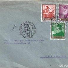 Sellos: IV CENTENARIO CARLOS I DE ESPAÑA. BARCELONA 1958. SOBRE CON MATASELLOS ESPECIAL.. Lote 194778163