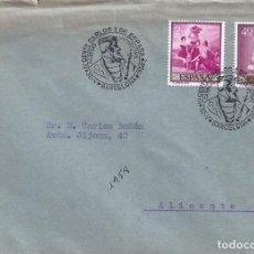 Sellos: IV CENTENARIO CARLOS I DE ESPAÑA. BARCELONA 1958. SOBRE CON MATASELLOS ESPECIAL.. Lote 194778262