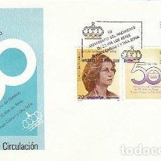 Sellos: EDIFIL 2927/8, 50 ANIVERSARIO DE LOS REYES JUAN CARLOS I Y SOFIA, PRIMER DIA DE 5-1-1988 SFC. Lote 194859426