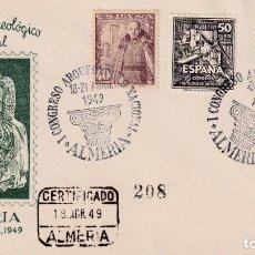 Sellos: ARQUEOLOGIA I CONGRESO ARQUEOLOGICO, ALMERIA 1949. MATASELLOS SOBRE QUERALT DAMA DE ELCHE. RARO ASI.. Lote 194859510