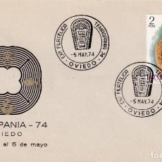 Sellos: ARQUEOLOGIA PINTURAS RUPESTRES IDOLO DE PEÑA TU TEMASPANIA, OVIEDO (ASTURIAS) 5 MAYO 1974 MATASELLOS. Lote 194860538