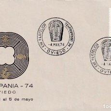 Sellos: ARQUEOLOGIA PINTURAS RUPESTRES IDOLO DE PEÑA TU TEMASPANIA, OVIEDO (ASTURIAS) 4 MAYO 1974 MATASELLOS. Lote 194860547
