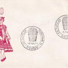 Sellos: ARQUEOLOGIA PINTURAS RUPESTRES IDOLO DE PEÑA TU TEMASPANIA, OVIEDO (ASTURIAS) 5 MAYO 1974 MATASELLOS. Lote 194860601