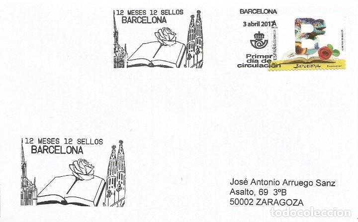 ESPAÑA. SOBRE PRIMER DIA. BARCELONA 2017 (Sellos - Historia Postal - Sello Español - Sobres Primer Día y Matasellos Especiales)