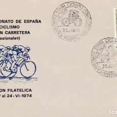 Sellos: CICLISMO FONDO CARRETERA CAMPEONATO DE ESPAÑA MIERES (ASTURIAS) 1974 MATASELLOS RARO SOBRE ILUSTRADO. Lote 194880213