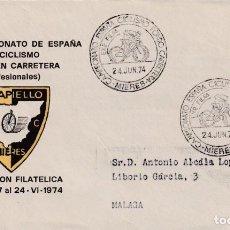 Sellos: CICLISMO FONDO CARRETERA CAMPEONATO DE ESPAÑA MIERES (ASTURIAS) 1974 MATASELLOS RARO SOBRE ILUSTRADO. Lote 194880256