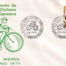 Sellos: CICLISMO FONDO CARRETERA CAMPEONATO DE ESPAÑA MIERES (ASTURIAS) 1974 RARO MATASELLOS SOBRE ALFIL MPM. Lote 194880441