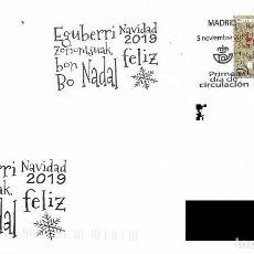 Sellos: ESPAÑA. SOBRE PRIMER DIA. NAVIDAD 2019. Lote 194891368