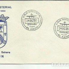 Sellos: SPD 1962 - SAHARA - AAIUN. Lote 194907871