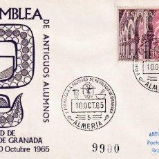Sellos: FARMACIA V ASAMBLEA DE ANTIGUOS ALUMNOS, ALMERIA 1965. RARO MATASELLOS EN SOBRE CIRCULADO DE ALFIL.. Lote 194948252