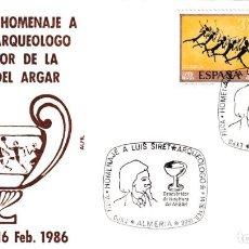 Sellos: ARQUEOLOGIA LUIS SIRET Y CELS CULTURA DEL ARGAR, ALMERIA 1986. RARO MATASELLOS EN SOBRE DE ALFIL.. Lote 194955955