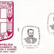 Sellos: NICOLAS SALMERON Y ALONSO EXPOSICION 150 ANIVERSARIO, ALMERIA 1987. RARO MATASELLOS EN SOBRE ALFIL. . Lote 194956812