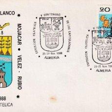 Sellos: V CENTENARIO DE LAS CAPITULACIONES EXPOSICION, ALMERIA 1988. MATASELLOS EN RARO SOBRE ILUSTRADO.. Lote 194957217