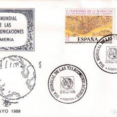 Sellos: DIA MUNDIAL DE LAS TELECOMUNICACIONES, ALMERIA 17 MAYO 1989. RARO MATASELLOS EN SOBRE DE ALFIL.. Lote 194957618