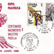 Sellos: MUSICA MAESTRO PADILLA I CENTENARIO NACIMIENTO, ALMERIA 1989. MATASELLOS EN SOBRE DE ALFIL. RARO ASI. Lote 194958172