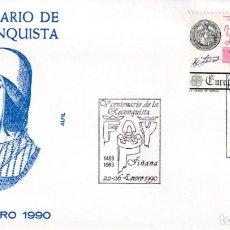 Sellos: ISABEL LA CATOLICA V CENTENARIO DE LA RECONQUISTA, FIÑANA (ALMERIA) 1990 RARO MATASELLOS SOBRE ALFIL. Lote 194958297