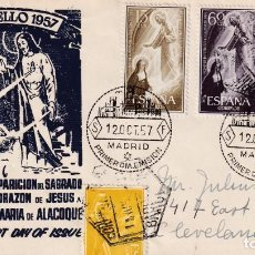 Sellos: SAGRADO CORAZON DE JESUS CENTENARIO 1957 EDIFIL 1206/08 SPD REUTILIZADO AVION SUPERCONSTELLATION MPM. Lote 195025793