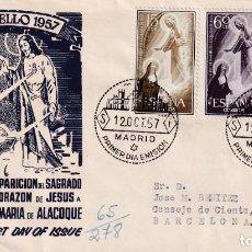 Sellos: SAGRADO CORAZON DE JESUS CENTENARIO 1957 (EDIFIL 1206/08) EN SOBRE PRIMER DIA CIRCULADO DE ALFIL MPM. Lote 195026763