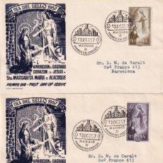 Sellos: SAGRADO CORAZON DE JESUS CENTENARIO 1957 (EDIFIL 1206/08) TRES SPD SIN CIRCULAR ALFIL RAROS ASI. MPM. Lote 195027070