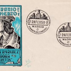 Sellos: GONZALO FERNANDEZ DE CORDOBA EL GRAN CAPITAN 1958 (EDIFIL 1209) EN SPD CIRCULADO DE DP. RARO ASI.. Lote 195028300