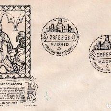 Sellos: GONZALO FERNANDEZ DE CORDOBA EL GRAN CAPITAN 1958 (EDIFIL 1209) EN SPD CIRCULADO DE ALFIL. RARO ASI.. Lote 195028348