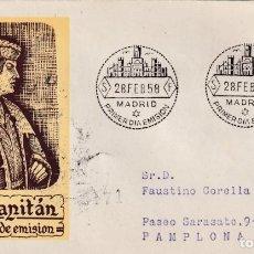 Sellos: GONZALO FERNANDEZ DE CORDOBA EL GRAN CAPITAN 1958 (EDIFIL 1209 SPD CIRCULADO SERVICIO FILATELICO MPM. Lote 195028470