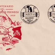 Sellos: PAZ DE LOS PIRINEOS III CENTENARIO TRATADO 1959 (EDIFIL 1249) EN SOBRE PRIMER DIA DE EG. RARO ASI. Lote 195029028