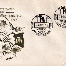 Sellos: PAZ DE LOS PIRINEOS III CENTENARIO TRATADO 1959 (EDIFIL 1249) EN RARO SOBRE PRIMER DIA DE ALONSO MPM. Lote 195029258