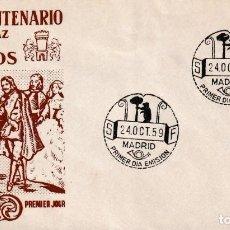 Sellos: PAZ DE LOS PIRINEOS III CENTENARIO TRATADO 1959 (EDIFIL 1249) EN SOBRE PRIMER DIA DE ALFIL. RARO ASI. Lote 195029353