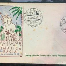 Sellos: VIª EXPOSICIÓN FILATÉLICA Y NUMISMÁTICA DE GRÀCIA (BARCELONA) 1955 - SOBRE CONMEMORATIVO. Lote 195039175
