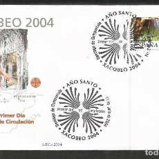 Sellos: ESPAÑA SOBRE PRIMER DIA DE CIRCULACION EDIFIL NUM. 4095. Lote 195043171